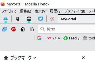Firefox71に更新したらタブバーが上に移動してしまった。