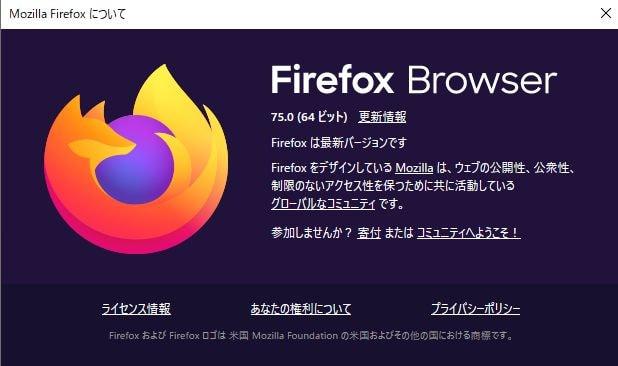 Firefox75で有効でした。