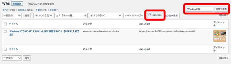 文字列検索も使えます。
