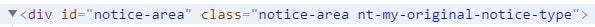HTMLタグはこのようになります。