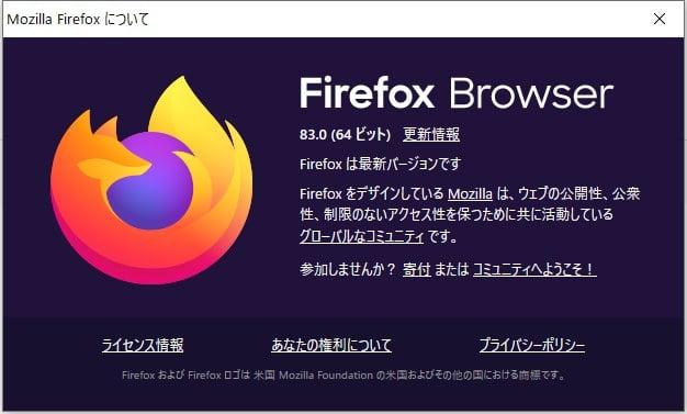 Firefox v83でも使えます